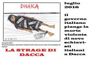 terr,,dacca,,strg2